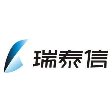 深圳瑞泰信资讯有限公司