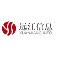 远江信息技术
