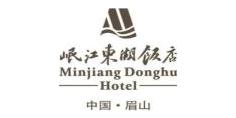 眉山岷江东湖饭店有限公司
