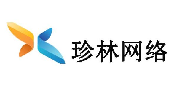 杭州珍林网络技术有限公司