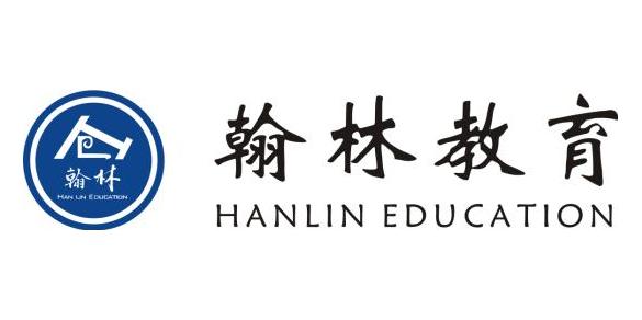 苏州翰林教育服务有限公司