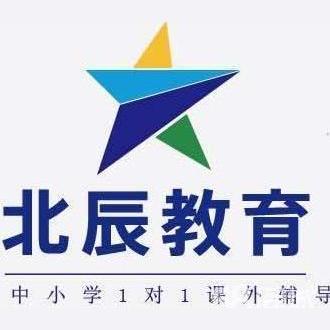 蚌埠北辰教育科技有限公司