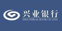 兴业银行股份有限公司重庆分行