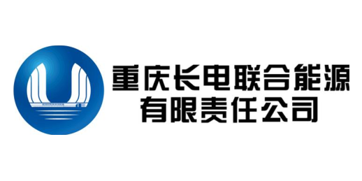 重庆长电联合能源有限责任公司