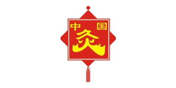 武汉国灸科技开发有限公司