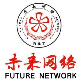 南京未来网络产业创新有限公司