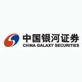 中国银河证券股份有限公司广州临江大道证券营业部