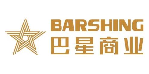 广州巴星商业经营管理有限公司