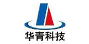太极华青信息系统北京