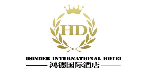 广东鸿德银泰酒店管理有限公司