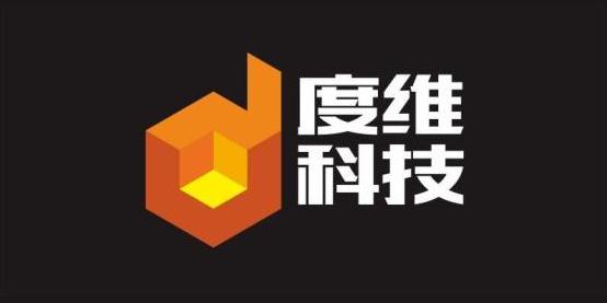 沈阳三迪度维科技有限公司