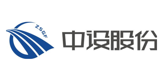 江苏中设集团股份有限公司
