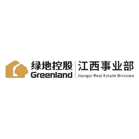 上海绿地集团江西申江置业有限公司