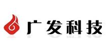 济南广发科技