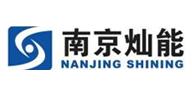 南京灿能电力自动化有限公司