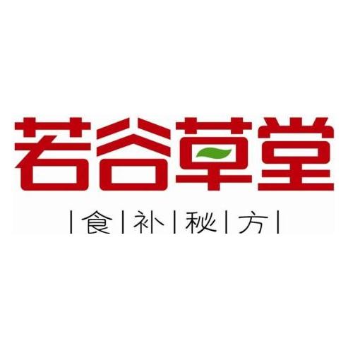 青岛金麦谷润食品有限公司