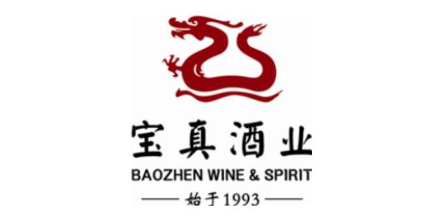 山东宝真国际酒业有限公司