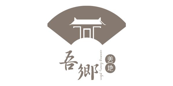 吾乡美地(广州)文化旅游投资有限公司
