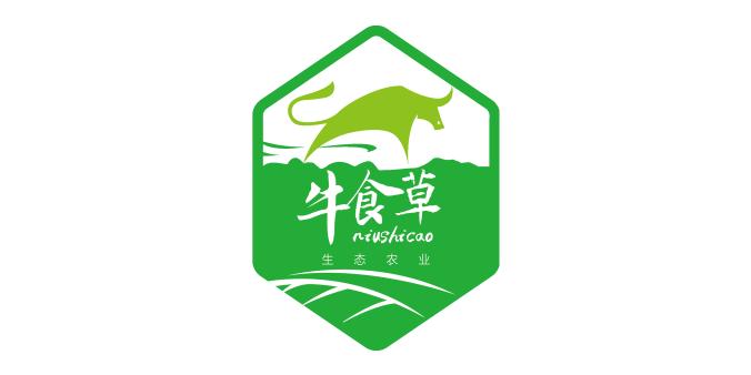 牛食草生态农业
