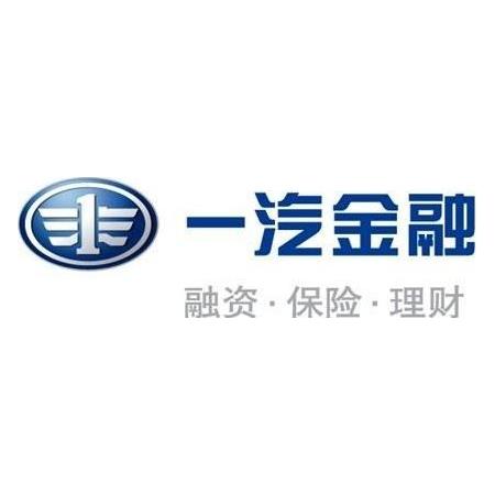 鑫安汽车保险股份有限公司天津分公司