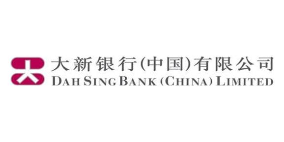大新银行广州