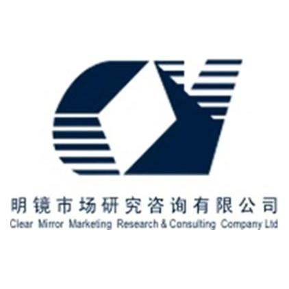 北京明镜正行咨询有限公司