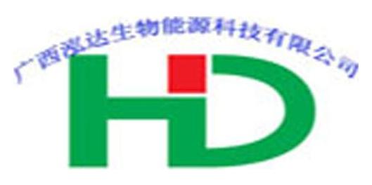 广西新天德能源有限公司
