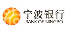 宁波银行股份有限公司