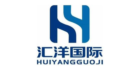 湖南汇洋国际劳务有限公司