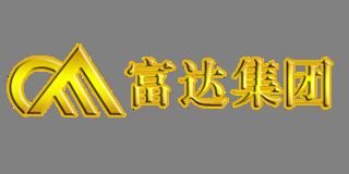 郑州富达诚诚汽车销售服务有限公司