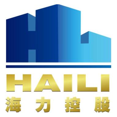 海力控股集团有限公司