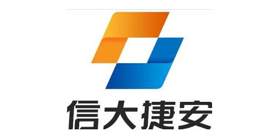 郑州信大捷安信息技术股份有限公司西安分公司