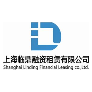 上海临鼎融资租赁有限公司
