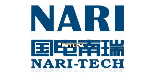国电南瑞南京控制系统有限公司