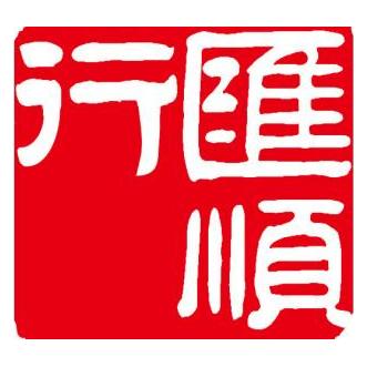 石家庄汇顺行商业投资管理有限公司