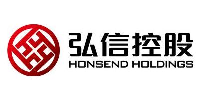 弘信控股有限公司