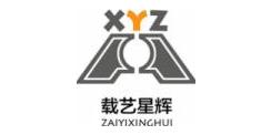 杭州载艺科技有限公司