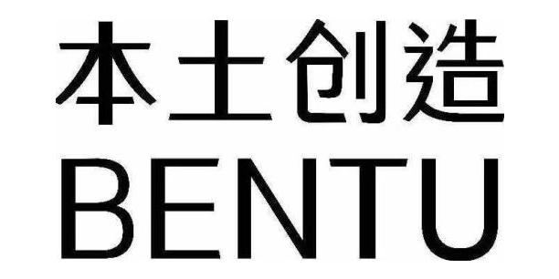 广东无边界建筑设计有限公司