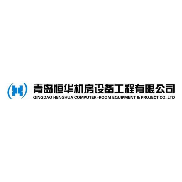 恒华数字科技集团有限公司