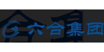 河南六合物业管理服务有限公司