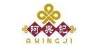 重庆阿兴记产业(集团)有限公司