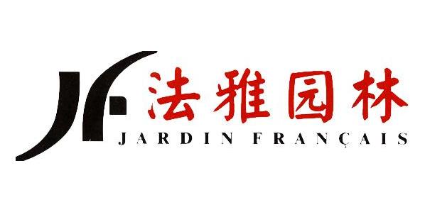 武汉法雅园林集团有限公司