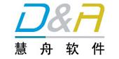 慧舟软件技术(上海)有限公司