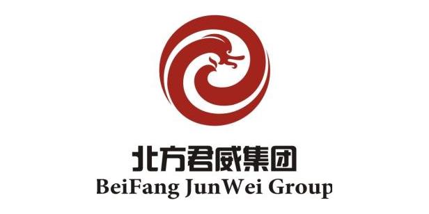 山西北方君威实业集团有限公司