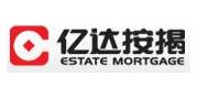 广州亿达按揭服务有限公司