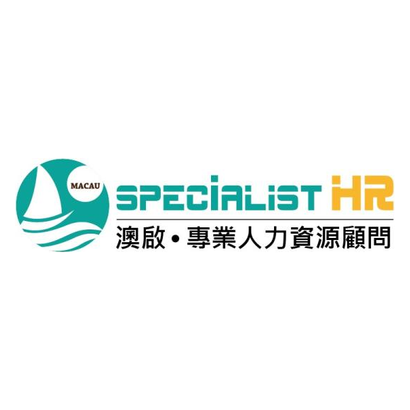 珠海澳启商务服务有限公司