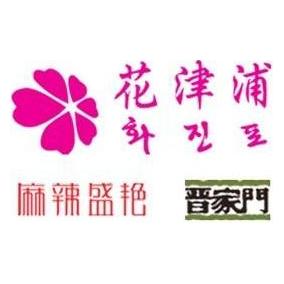 江苏汉资餐饮管理有限公司