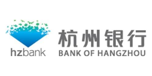 杭州银行股份有限公司深圳分行
