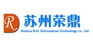苏州荣鼎信息技术有限公司