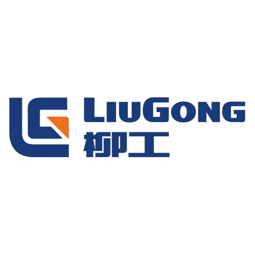 柳州柳工挖掘机有限公司